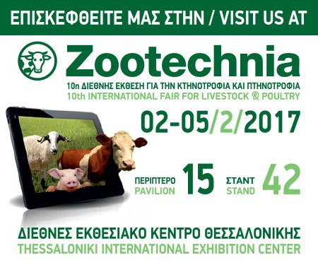 Zootechnia Banner